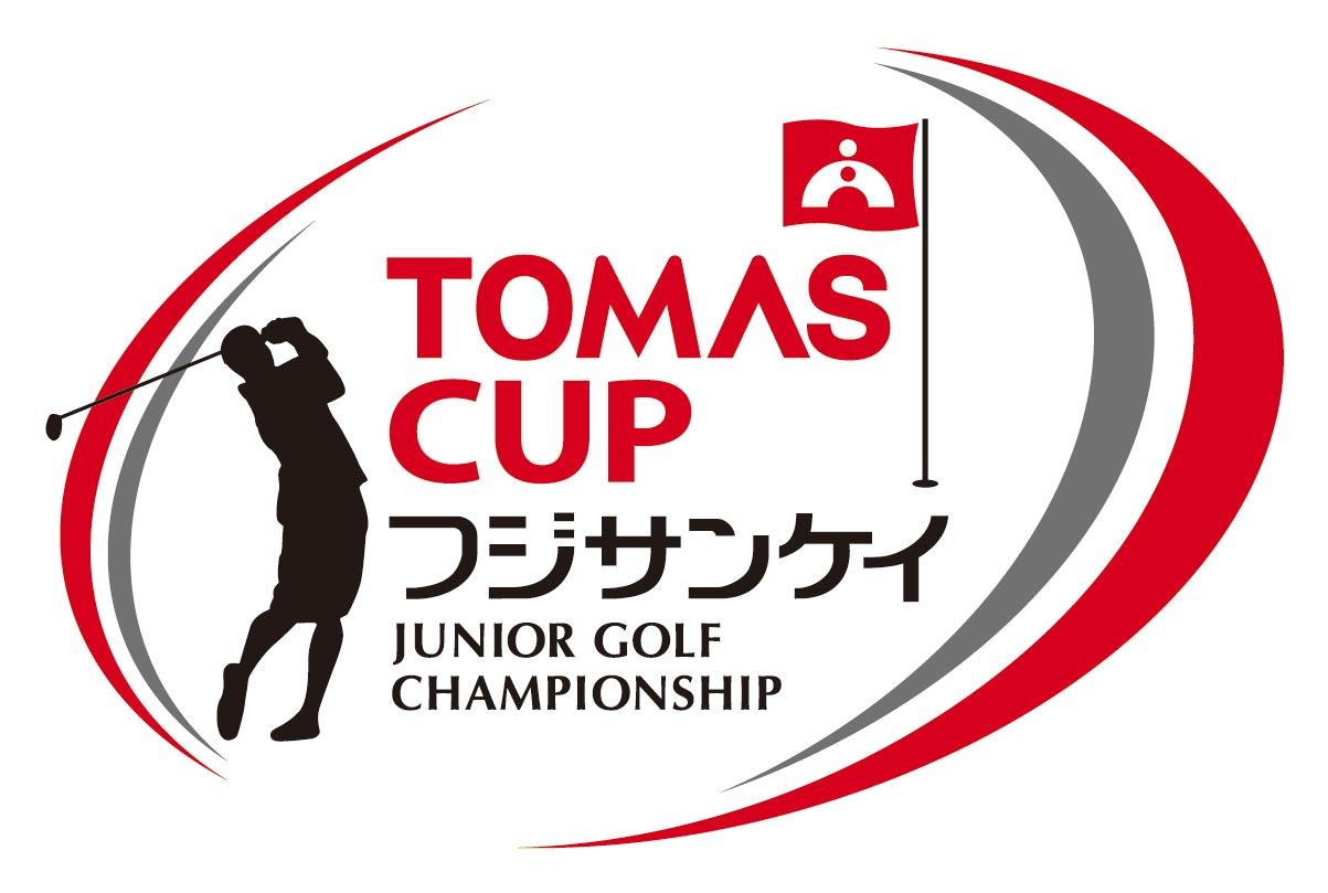TOMAS CUP 2021 フジサンケイジュニアゴルフ選手権ロゴ